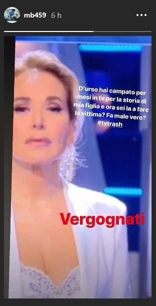 Balotelli – Official Instagram